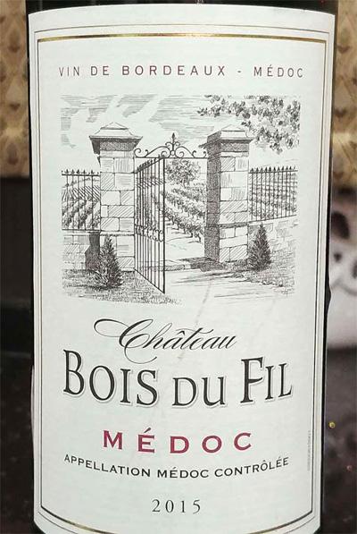 Отзыв о вине Chateau Bois du Fil Medoc 2015
