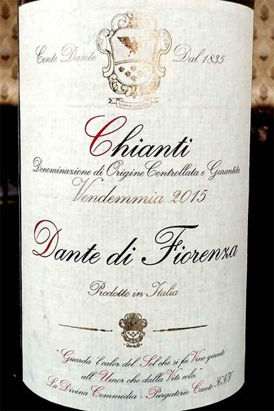 Отзыв о вине Chianti Dante di Fiorenza 2015