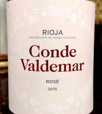 Отзыв о вине Conde Valdemar rose 2015