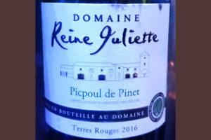 Отзыв о вине Domaine Reine Juliette Terres Rouges 2016