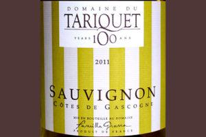 Отзыв о вине Domaine du Tariquet Sauvignon Cotes de Gascogne 2015