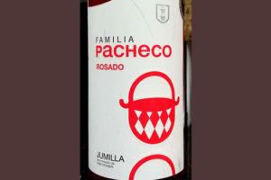 Отзыв о вине Familia Pacheco rosado 2016
