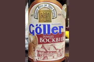 Отзыв о пиве Goller dunkles Bockbier