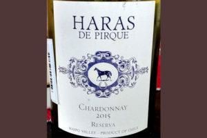 Отзыв о вине Haras de Pirque Chardonnay reserva 2015