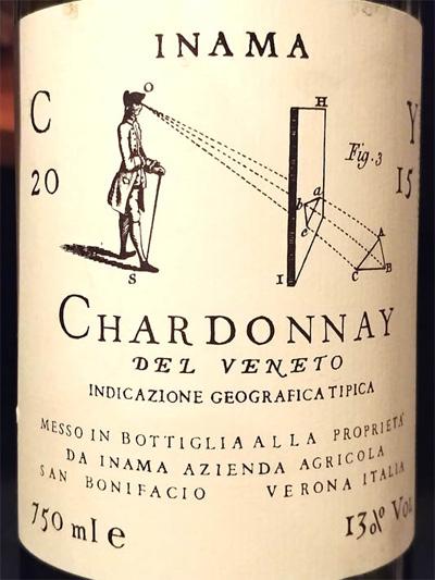 Отзыв о вине Inama Chardonnay del Veneto 2015