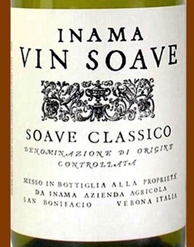 Отзыв о вине Inama VIN SOAVE Soave Classico 2015