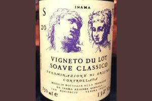 Отзыв о вине Inama Vigneto du Lot Soave Classico 2015