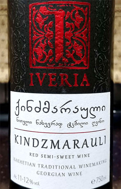 Отзыв о вине Kindzmarauli Iveria 2016