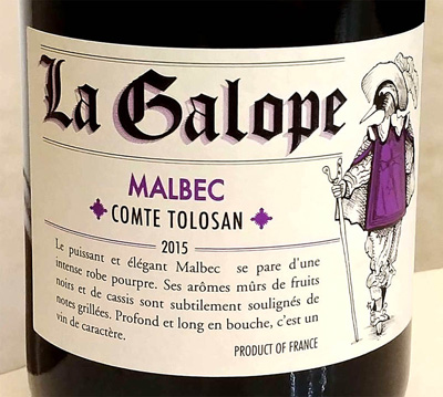 Отзыв о вине La Galope Malbec 2015