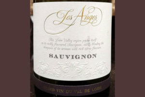 Отзыв о вине Les Agnes Sauvignon 2016