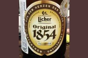 Отзыв о пиве Lighter Original kellerbier 1854