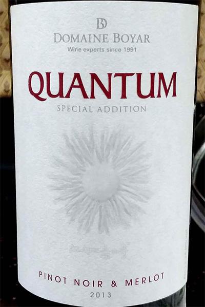 Отзыв о вине Quantum Domaine Boyar pinot noir & merlot 2013