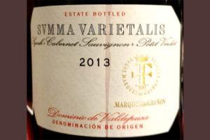 Отзыв о вине Summa Varietalis Syrah + Cabernet Sauvignon Petit Verdot 2013