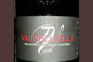 Отзыв о вине Valpolicella Bertani 2015