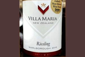 Отзыв о вине Villa Maria Riesling 2016