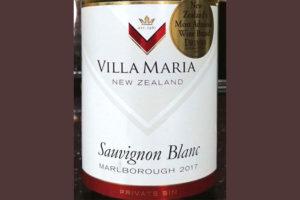 Отзыв о вине Villa Maria Sauvignon Blanc 2017