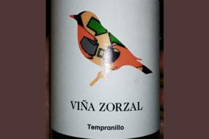 Отзыв о вине Vina Zorzal Tempranillo 2015