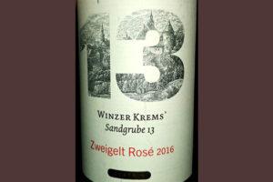 Отзыв о вине Winzer Krems Sandgrube 13 Zweigelt Rose 2016