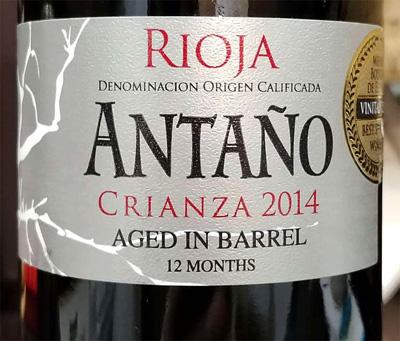 Отзыв о вине Antano crianza Garcia Carrion 2014