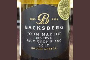 Отзыв о вине Backsberg John Martin sauvignon blanc reserve 2017