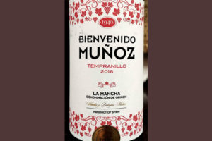 Отзыв о вине Bienvenido Munoz tempranillo 2016