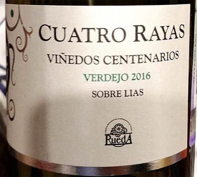 Отзыв о вине Cuatro Rayas verdejo 2016