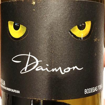 Отзыв о вине Daimon bodegas Tobia bianco 2015