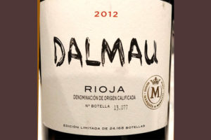 Отзыв о вине Dalmau Rioja 2012