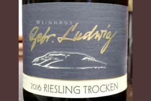 Отзыв о вине Gebruder Ludwig Riesling trocken 2016