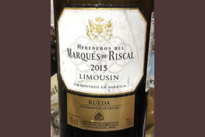 Отзыв о вине Herederos del Marques de Riscal Limousin 2015