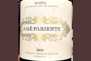 Отзыв о вине Jose Pariente verdejo 2015