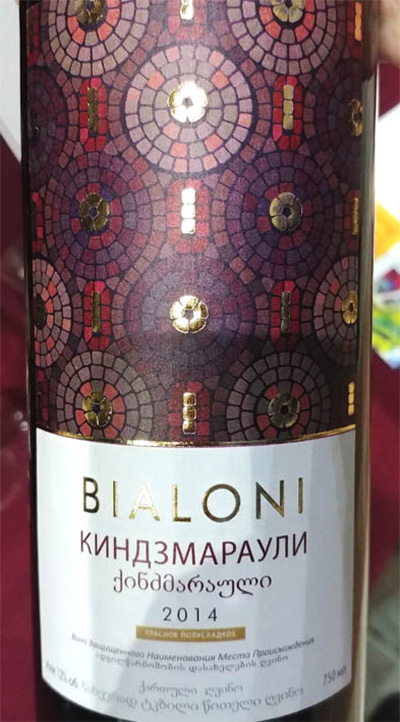 Отзыв о вине Киндзмараули Bialoni 2014