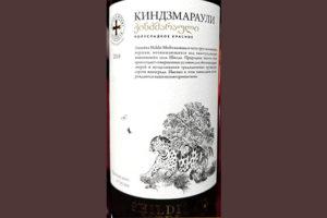Отзыв о вине Киндзмараули Shildis Mtebi 2016