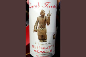 Отзыв о вине Kindzmarauli Zurab Tsereteli 2017