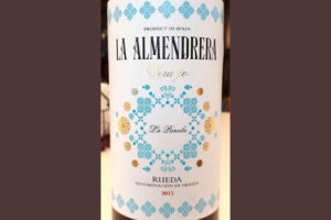 Отзыв о вине La Almendrera Verdejo 2015