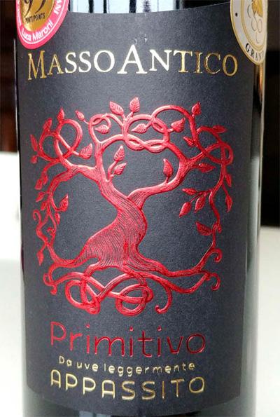 Отзыв о вине Masso Antico Primitivo 2015
