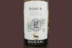 Отзыв о вине Murari Soave 2016