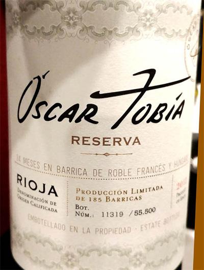 Отзыв о вине Oscar Tobia reserva 2012