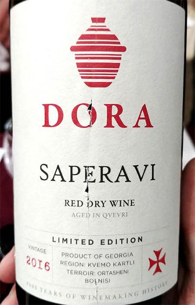 Отзыв о вине Saperavi Dora limited edition Саперави 2016