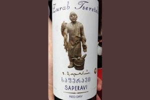 Отзыв о вине Saperavi Саперави Zurab Tsereteli 2014