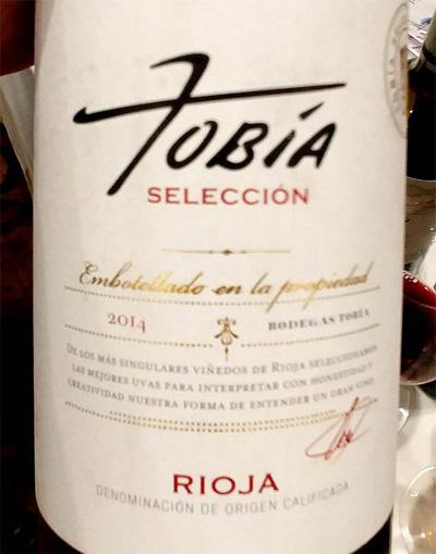 Отзыв о вине Tobia seleccion 2014