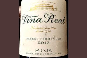 Отзыв о вине Vina Real blanco barrel fermented 2016