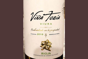 Отзыв о вине Vina Tobia viura 2016