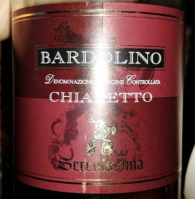 Отзыв о вине Bardolino Chiaretto Serenissima 2016