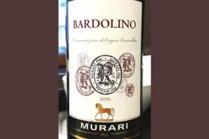 Отзыв о вине Bardolino Murari 2016