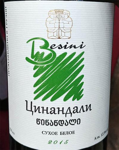 Отзыв о вине Besini Цинандали 2015