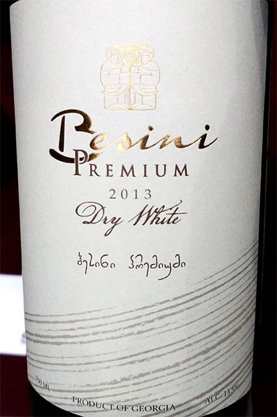 Отзыв о вине Besini premium white dry 2013