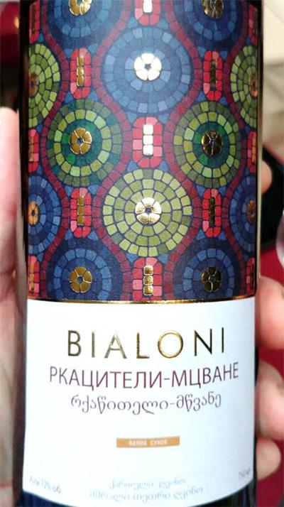 Отзыв о вине Bialoni Ркацители-Мцване 2016