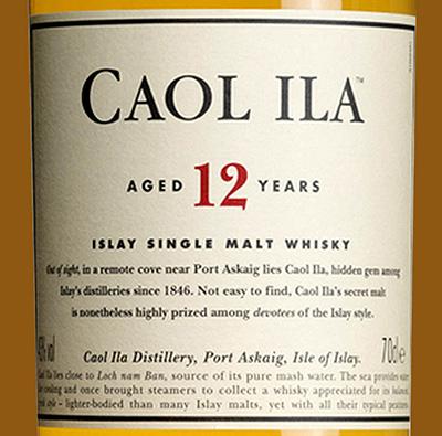 Отзыв о виски Caol Ila 12 y.o. 0,7 л