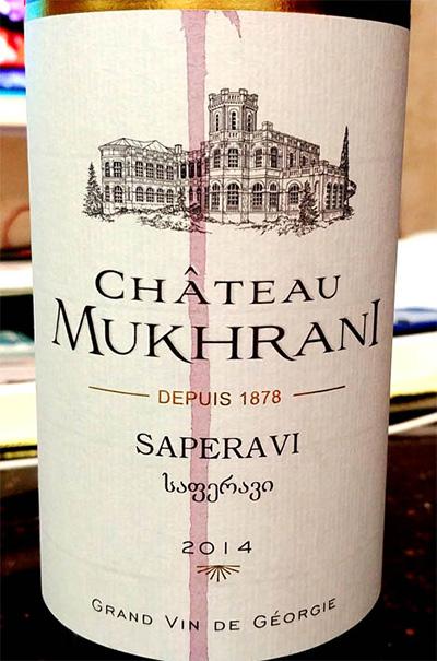 Отзыв о вине Chateau Mukhrani saperavi 2014